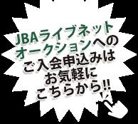 今なら年会費がオトク!!年/¥12,000→¥10,000 お申し込みへ